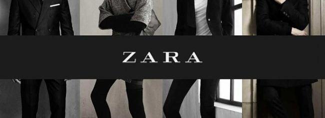 La historia tras el éxito de ZARA, la marca que hizo a Amancio Ortega supera a Bill Gates
