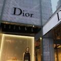 """Christian Dior, couturier du rêve"" o la exposición de la prestigiosa Maison Dior"